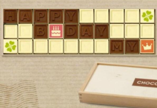 scrisoare-cioco-3×10-happy-bday_site